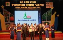 """Chương trình """"Thương hiệu Vàng Nông nghiệp Việt Nam"""" lần thứ 4 năm 2018"""