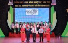 """Lễ tôn vinh  """"Thương hiệu Vàng nông nghiệp Việt Nam;  Doanh nhân/ Doanh nghiệp vì sự nghiệp phát triển nông nghiệp, nông thôn"""